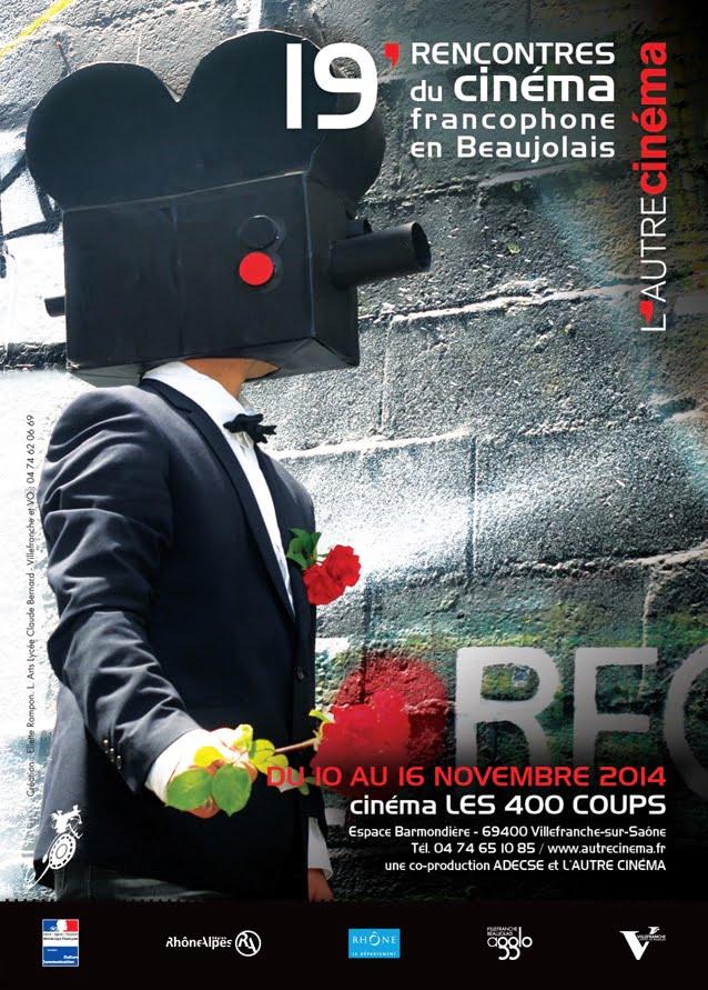 Et si vous deveniez jury des 19èmes rencontres du cinéma en Beaujolais ?